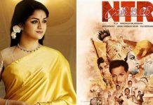 Keerthi Suresh Acting In Ntr Biopic