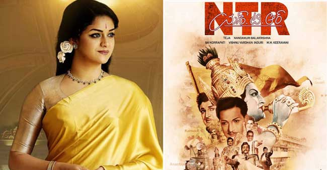 Keerthi Suresh Acting In Ntr Biopic