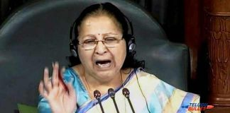 Lok sabha Speaker Approves No Confidence Motion