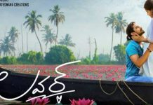 Lover Movie Review & Rating