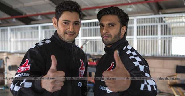 Mahesh Babu & Ranveer Singh Shoot Together