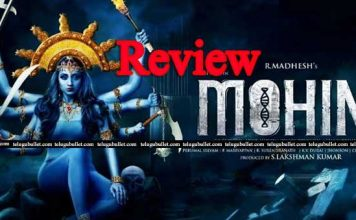 Mohini Movie Review,