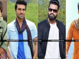 Ntr And Mega Family Attend Guest