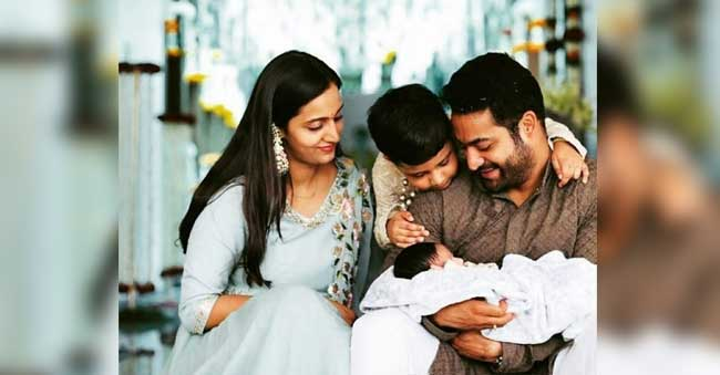 Ntr Second Son Name Was Revealed