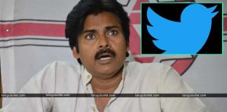Pawan Trolled By The Netizens For His Tweets