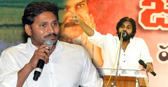 Pawan's response on Jagan's derogatory comments