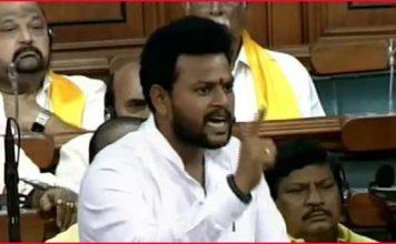 Ram Mohan Naidu No Confidence Motion speech in Parliament