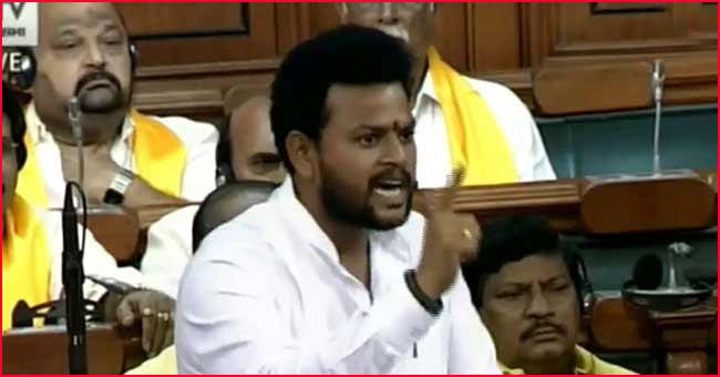 Ram Mohan Naidu No Confidence Motion speech in Parliament