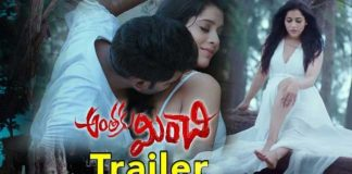 Rashmi Anthaku Minchi Trailer