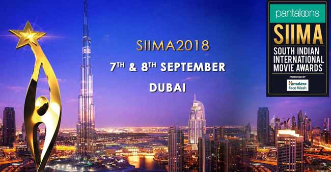 SIIMA Awards 2018 Dates and Venue Confirmed