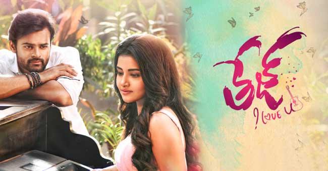 Sai Dharam Tej Tej I Love You Movie Flop