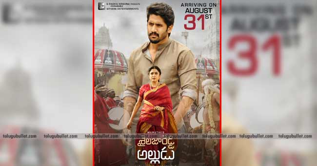 Sailaja Reddy movie release on August 31