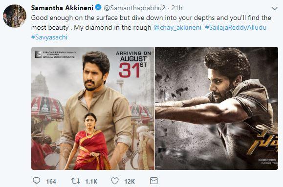 Samantha Tweet on Naga Chaitanya Movies