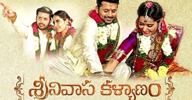 Srinivasa Kalyanam's Teaser Out...