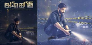 Sumanth Idam Jagath Release date announced