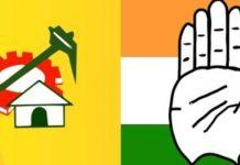 TDP And Congress Secret Alliance