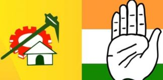 TDP And Congress Secret Alliance