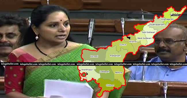 TRS MPs Uncertain About AP Special Category Status