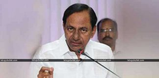 TRS To Utilize The No Confidence Motion