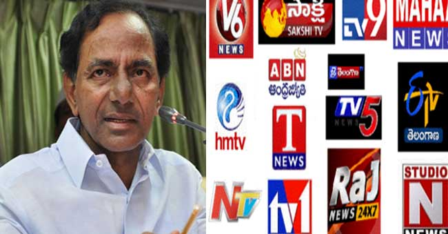 Telangana Government Take New Model Channels