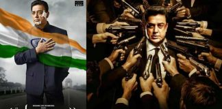 Vishwaroopam 2 movie Release date