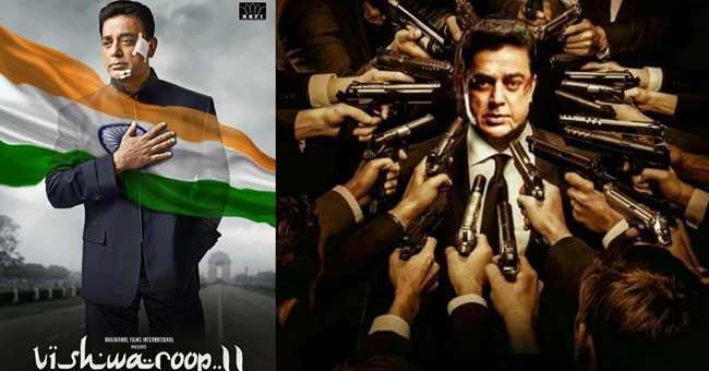 Vishwaroopam 2 movie Release date