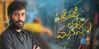 Waiting for Padi Padi Leche Manasu...?