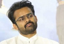 What Happened To Sai Dharam Tej...!