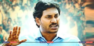 YSRCP Leaders Struggling To Cover Jagan
