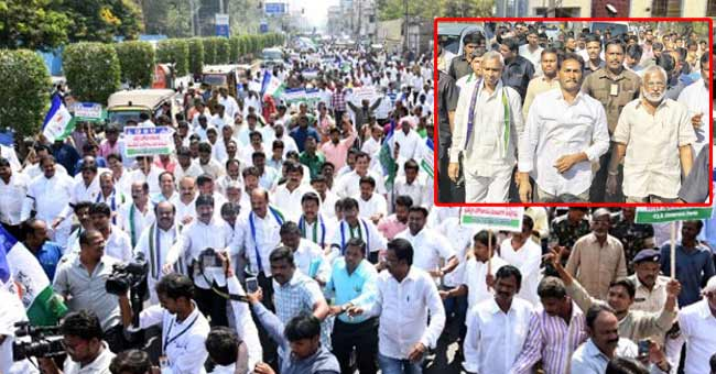 YSRCP State Band, Super Flop for crucial reasons