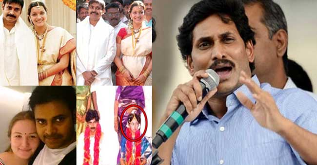 Ysrcp Jagan Attacks On Pawan Kalyan