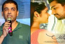 dil-raju-intentionally-avoiding-lover-promotions