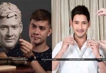 mahesh babu at madame tussauds meuseum