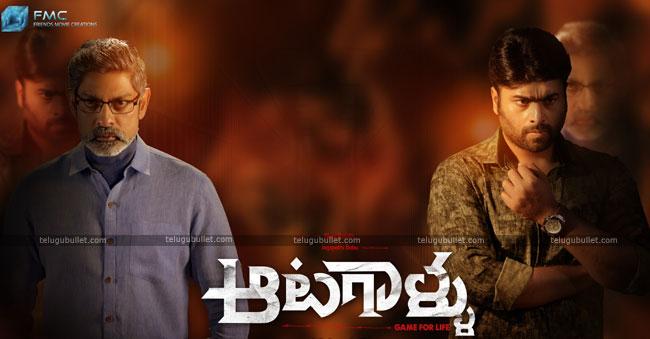 Aatagallu--Nara-rohith-Movie