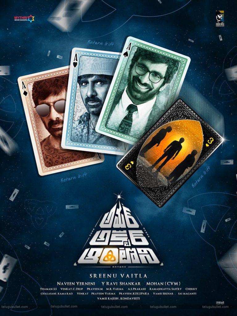 Amar-Akbar-Antony-new-look