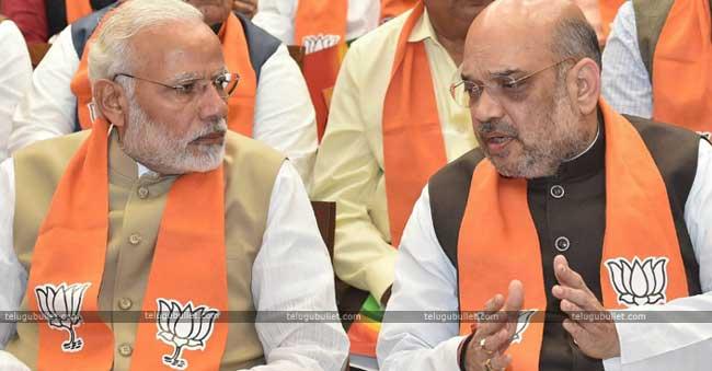 Amit Shah Pacifist-BJP Regarding KCR Meet With Modi