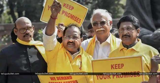 Andhra Pradesh special status