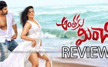 'Anthaku Minchi' Telugu Movie Review