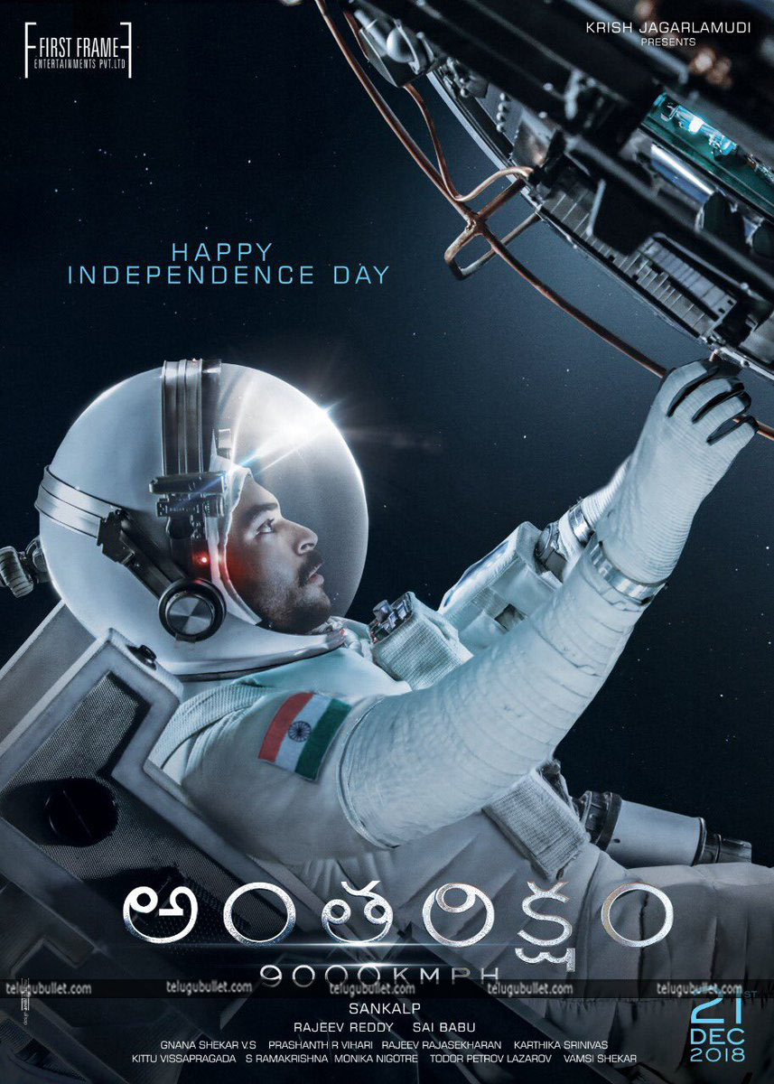 Anthariksham-Movie-first-look