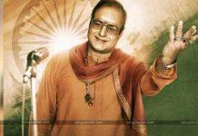 Balakrishna ntr biopic frist look