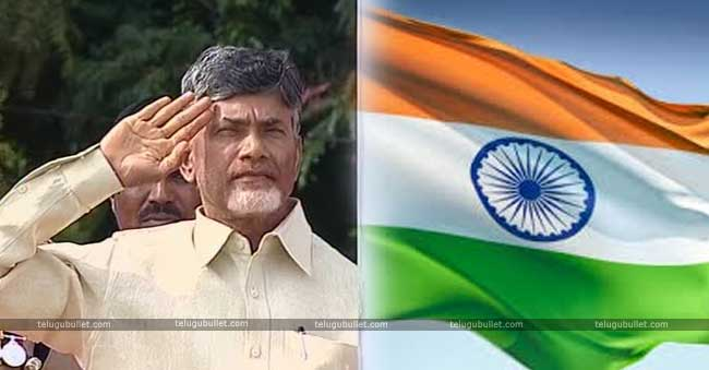 CBN National Flag in Srikakulam