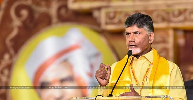 CBN lambasts Modi govt. over the negligence to A.P