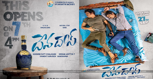 'DevaDas' Wake Up On Sep 27th