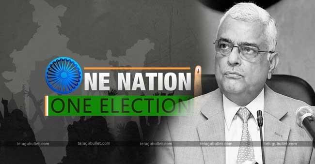 EC's crucial verdict