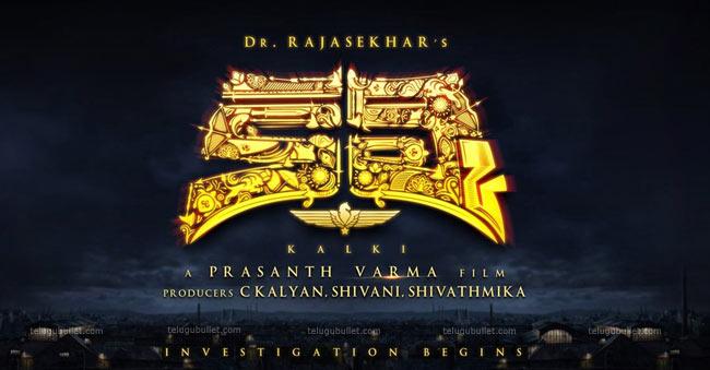Embodiment-Of-Rajasekhar-As
