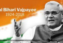 Former-PM-Atal-Bihari-Vajpa