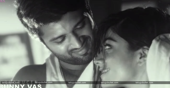 Positivity Of Geetha Govindam