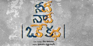 Honor To Sri Vishnu's Film