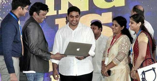 IT Companies In Amaravati