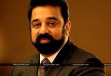 I'm Your Weapon - Kamal Hassan